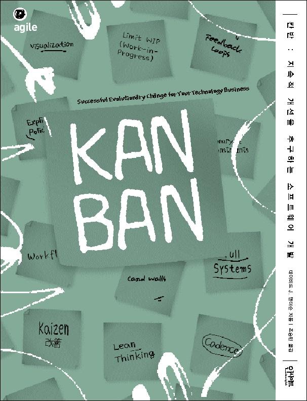 kanban-thumbnail